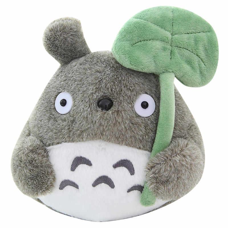 """20 ס""""מ Cartoon סרט רך TOTORO בפלאש צעצוע רך ממולא לוטוס עלה Totoro צעצוע עבור אוהדים"""