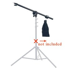 Lightupfoto Boom Arm 75-135cm Hairlight Photo Studio photography equipment accessory studio support PSBA1A