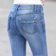 2019 New Elastic Waist Slim Jeans For Women Skinny High Waist Jeans Woman Blue Denim Pencil Pants Long Stretch Trousers spring skinny pencil jeans women slim high waist elastic jeans female blue vintage skinny denim pants lift hip trousers femme