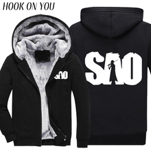 SAO print tracksuits Anime Sword Art Online hoodies men casual zipper thicken fleece jacket harajuku kpop sweatshirts coat