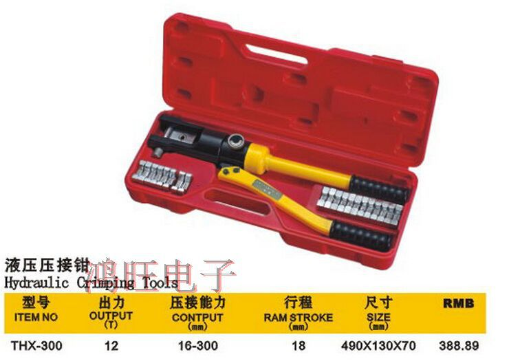 online get cheap hydraulic crimping tool alibaba group. Black Bedroom Furniture Sets. Home Design Ideas