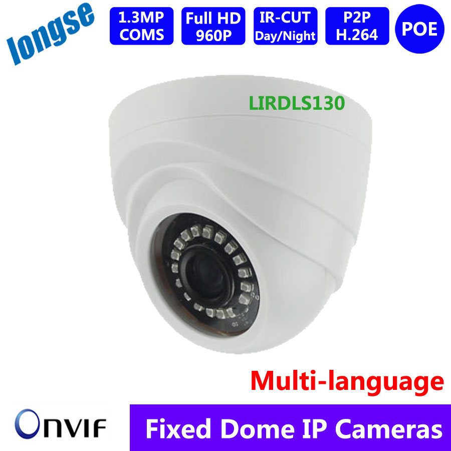 POE IP camera IR dome 1 3MP 960P ONVIF 2 0 indoor home office CCTV network