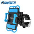 """2016 New 1.9-3.9"""" Adjustable Width Universal Bicycle Bike Mobile Phone Mount/Holder with 360 Degree Rotation and Rubber Strap"""