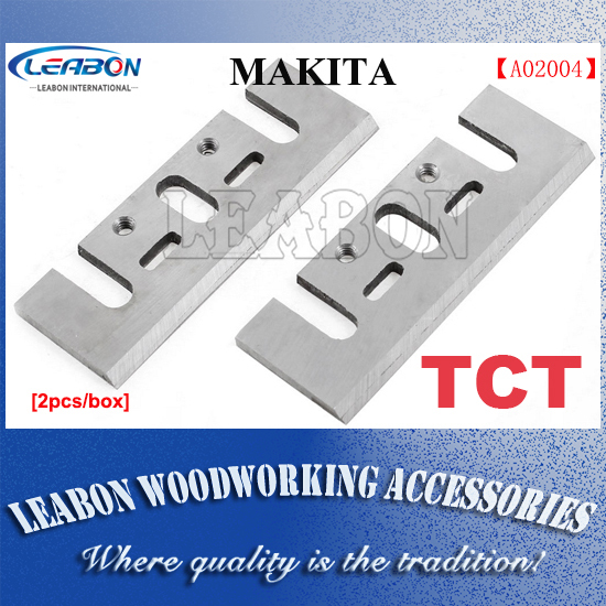 LEABON TCT  82mm Long Silver Ton Electric Planer Blades/ Planer Cutter / Woodworking Tools for Makita 1900B 1