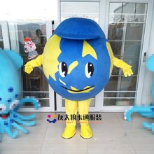 Mascot Globe Earth Mascot Costume Custom Fancy Costume Anime Cosplay Apparel theme fancy dress carnival costume extraterrestrial alien mascot costume halloween christmas carnival fancy costume cosplay mascotte apparel