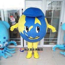Mascot Globe Earth Costume Custom Fancy Anime Cosplay Apparel theme fancy dress carnival costume