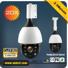 Sony Design 6 Inch IP PTZ Camera Outdoor 20x Zoom Security Camera 1080P IR High Speed Dome IP Camera support Onvif P2P