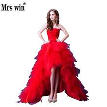 7b52e91a3adc0 Strapless Gowns Promotion-Shop for Promotional Strapless Gowns on ...