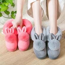 HOT 2017 new style Lovely Rabbit ears Soft Home Slippers Cotton Warm Winter women slippers Casual indoor slippers in 3 colors
