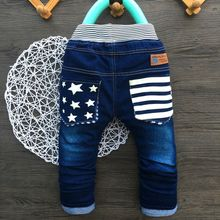 Star Printed Elastic Waist Boy Jeans