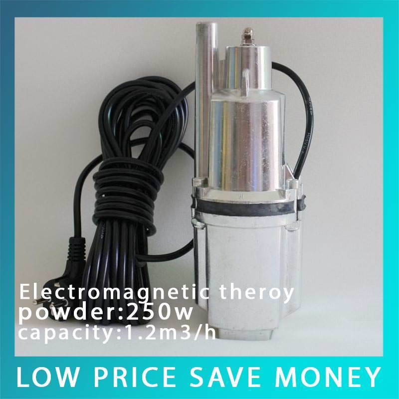 9.19220V Cast Aluminum Electromagnetic Water Pump Household Car Wash Pump High Pressure Deep Well Pump 50mm 2 inch deep well submersible water pump deep well water pump 220v screw submersible water pump for home 2 inch well pump
