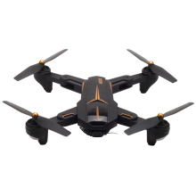 VISUO XS812 GPS RC Drone with 2MP HD Camera 5G WIFI FPV Altitude Hold One Key Return RC Quadcopter Helicopter VS 809 XS809S E58
