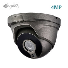Cctv 3 Cam Reviews - Online Shopping Cctv 3 Cam Reviews on