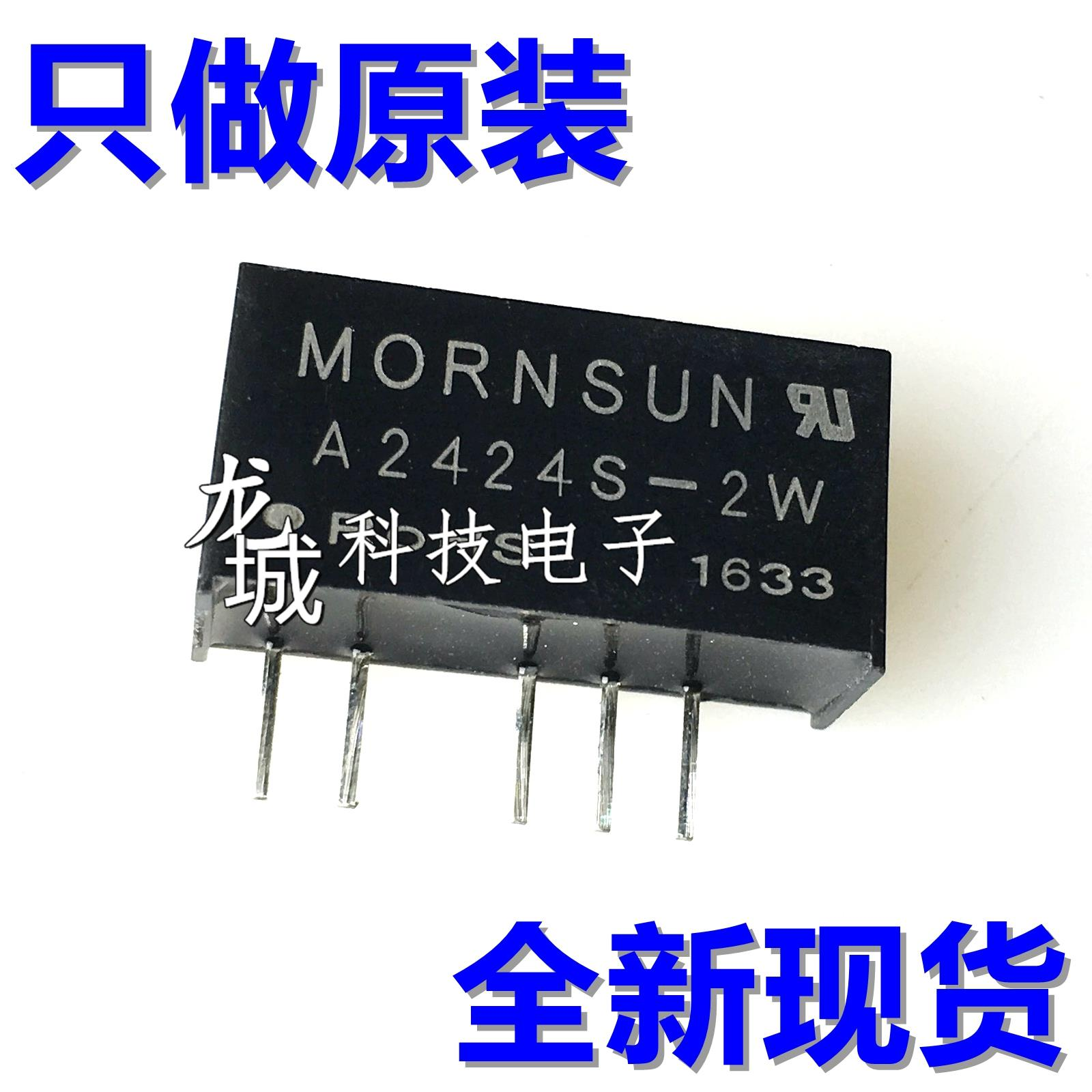 3pcs Lot B0505s 1w Dc Power Module 5v Turn Isolate The 1000pcs Lm358 Sop8 Integrated Circuit Operational Amplifier Ic Isolated A2424s 2w Dual Output Input 24v Positive And