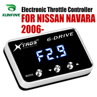 Car Electronic Throttle Controller Racing Accelerator Potent Booster For NISSAN NAVARA 2006-2019 Tuning Parts Accessory