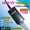 JLINK V9 Emulator ARM STM32 Downloader JTAG SWD Burner