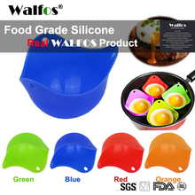 WALFOS FOOD GRADE Flexibe Silicone Egg Poacher Cook Poach Pods Kitchen Tool Baking Poached Cup egg kitchen cooking tools