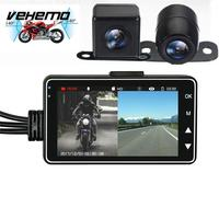 Vehemo 3 Inch LCD Screen Video Recorder Motorcycle Car DVR Night Vision Driving Recorder for Dual Camera Waterproof Automobile