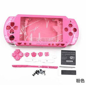 Image 2 - For PSP case 1000 Full Shell Case With Buttons Kits For PSP1000 PSP 1000 Housing Shell