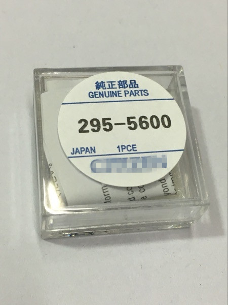 1/PCS LOT 295-5600 MT920 jambe courte véritable lumière cinétique énergie rechargeable batterie