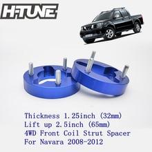 H-TUNE 4*4 автомобильные аксессуары 32 мм синий Алюминиевая Передняя Катушки Стойки Распорка для NAVARA 2008-2012