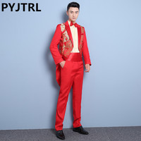 PYJTRL 2017 New Design Men S Chinese Style Classic Vintage Red Gold Embroidery Tuxedo Wedding Groom