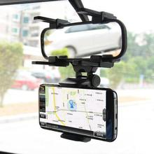 Universal Car Rearview Mirror Mount Stand Holder Clip for Mo