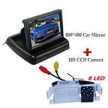 8 led high colorful night vision car reversing camera with color car  monitor In-Dash  placement for KIA K2 (Hatchback)/ceed