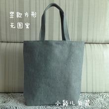 Grau männlich frauen handtasche umweltfreundliche handtasche tasche mit großer kapazität schüler schultasche umhängetasche einkaufstasche