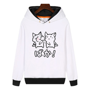 Image 2 - Kawaii Neko Baka Anime Hoodies fashion men women Sweatshirts winter Streetwear Hip hop Hoody Tracksuit Sportswear GA1080