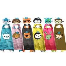 Октонавты костюмы накидка с маской для детей день рождения подарок квазии барнаклс Даши песо Косплей