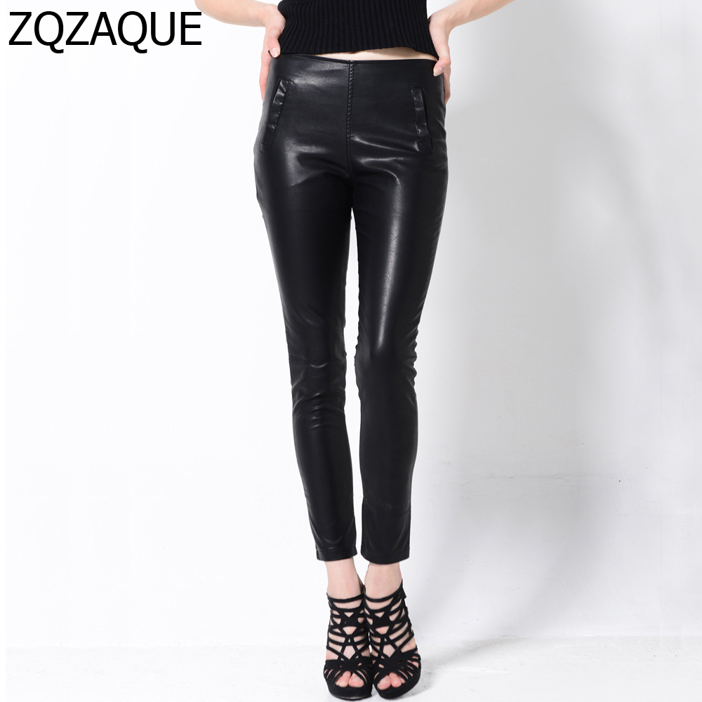 2017 Women S HIGH GRADE PU Pants Sexy All Match Style Black And Wine Red Pencil