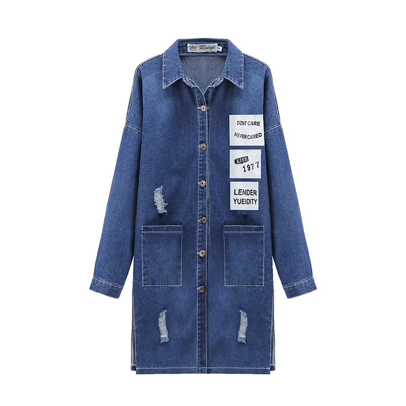 Popular Denim Trench Coat-Buy Cheap Denim Trench Coat lots from ...