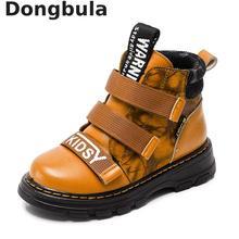 Зимние ботинки для мальчиков; детская обувь; Новинка; Модные Ботинки martin из натуральной кожи для мальчиков; студенческие кроссовки; бархатные теплые детские зимние ботинки