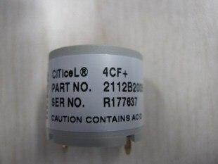 [SA] UK CITY carbon monoxide sensor switch 4CF+ original authentic[SA] UK CITY carbon monoxide sensor switch 4CF+ original authentic