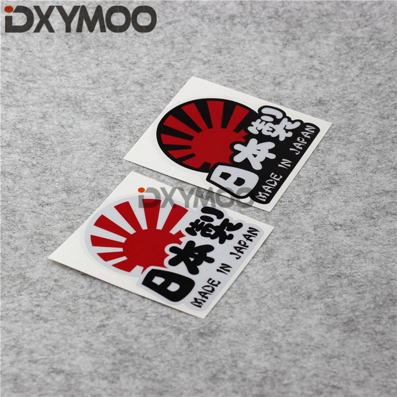 Auto Stickers Made In Japan Works Reflective Car Window Oil Tank Engine Hood Sticker Decals 10cm