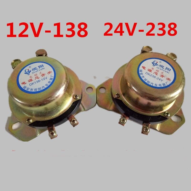 ยานยนต์แม่เหล็กไฟฟ้า power switch DK138 DK238 การรั่วซึม 12 V 24 V แบตเตอรี่แม่เหล็กไฟฟ้า power switch-ใน สวิตช์ จาก ไฟและระบบไฟ บน AliExpress - 11.11_สิบเอ็ด สิบเอ็ดวันคนโสด 1