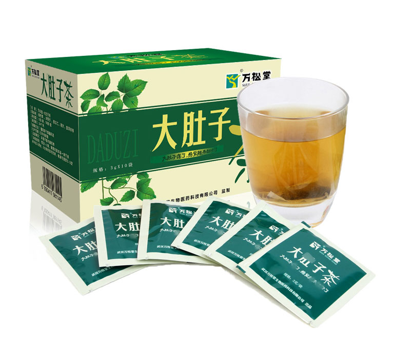 Da duzi tea Slimming Formula 3g/ Bag* 10 bags, Postpartum Obesity Free Shipping ...