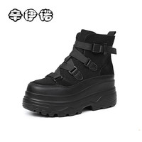 Women's Chunky Sneakers New Fashion Basket Women Platform Shoes Lace Up Black Female Trainers Dad Shoes Bambas Plataforma Mujer