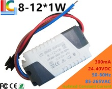 Free shipping!External1W 2W 3W LED Driver Adapter 85-265VAC (1-3)*1W 300MA Lamp Driver Power Supply Lighting Transformer free shipping 10pcs ob2532mp sot23 6 led lighting driver ic