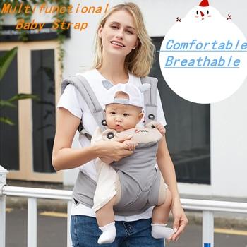 Ergonomic Baby Wrap Carrier Strap Multifunctional Breathable Newborn Baby Sling Wrap Portable Infant Travel Waist Back Stool
