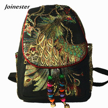 Vintage Women Bag Backpack Canvas Backpack for Girls Floral Embroider Retro Small Travel College Daypack Casual Rucksack Bags new college backpack casual girls teenagers shoulder bags canvas zipper daypack book bag travel backpack