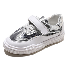 SKHEK 2019 Autumn New Children PU Shoes Girls Sneakers Breathable Spring Fashion Kids For Boys Casual Student
