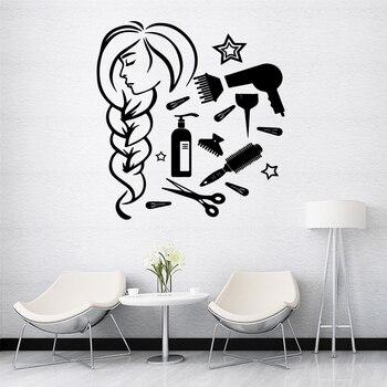 Kreatywne włosy na ścianę salonu naklejka artystyczna nowoczesne naklejki ścienne cytaty winyle naklejki dla dzieci pokój natura dekoracje ścienne