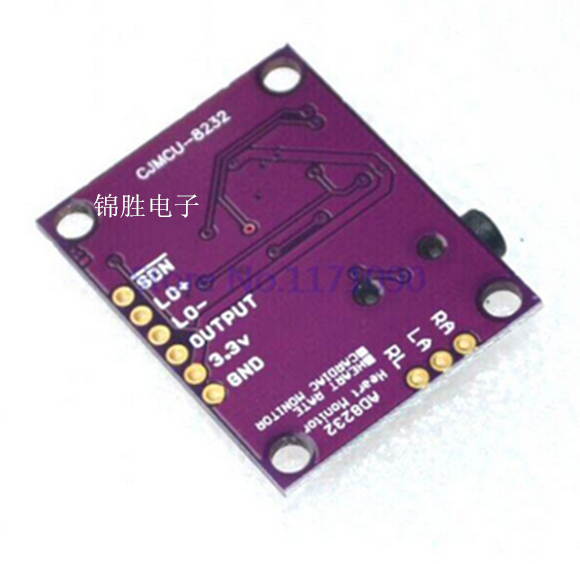 AD8232 CJMCU-8232 ECG measurement pulse heart ECG monitoring sensor module смеситель для ванны ex promt simple ex 132 4 04