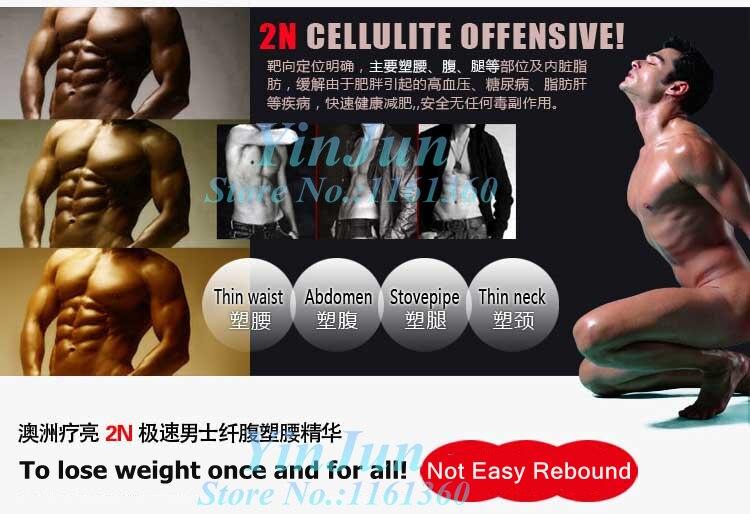 mann cellulite