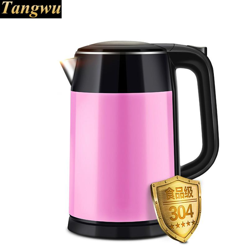все цены на  power supply of the electric kettle is 1.7 L home  онлайн