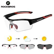ROCKBROS фотохромные Велоспортные велосипедные очки Спорт на открытом воздухе MTB велосипедные солнцезащитные очки велосипедные очки близорукость кадров