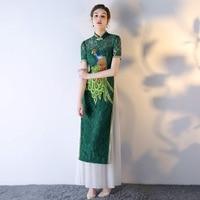 Qipao Green Lace Embroidery Cheongsam Modern Chinese Traditional Wedding Dress Women Oriental Collars Sexy Long Qi Pao Size XXL