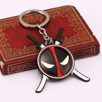 Deadpool Logo Exclusive Keychain (2 Colors) 1
